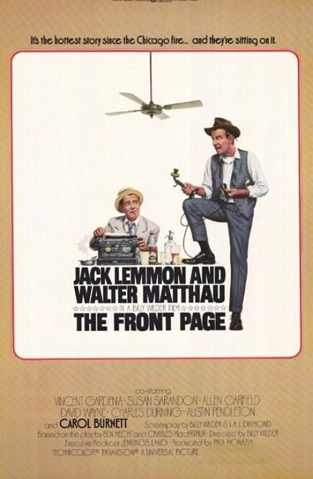 front_page_movie_poster